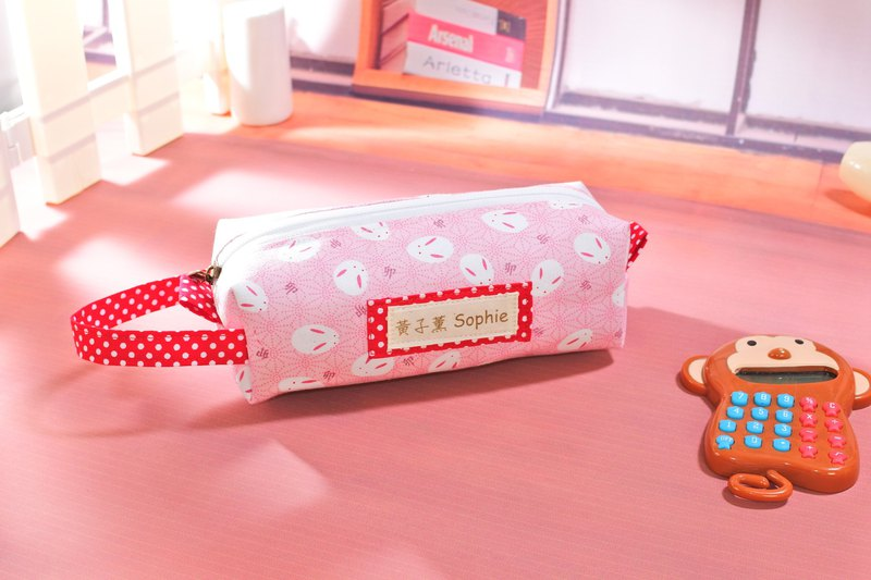 [Customized] large-capacity cotton pencil bag toast pencil bag (rex rabbit)