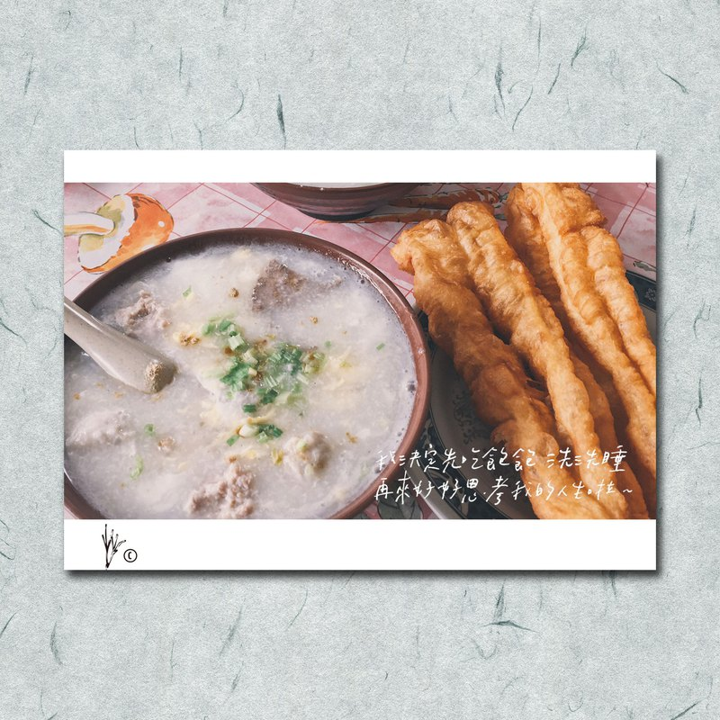 Travel Photography / Full Food / Guangdong Porridge / Golden Gate Photo / Card Postcard