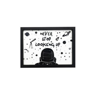 Verre - Never Stop Looking Up