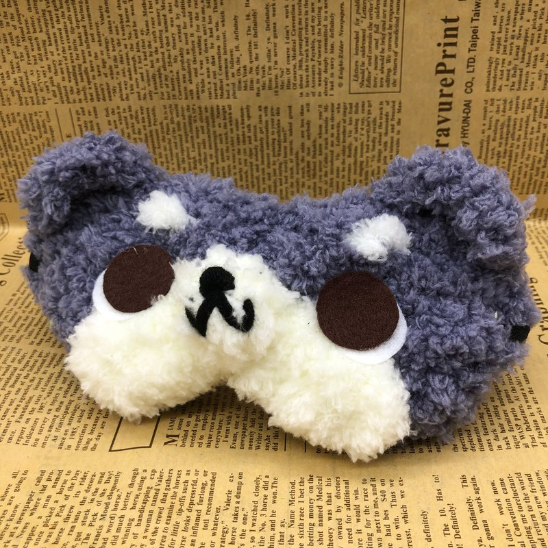 Marshmallow Animal Eye Mask - Schnauzer