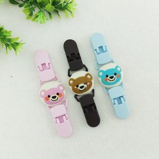 Smile Love Bear - 3 colors are optional. Handkerchief clip