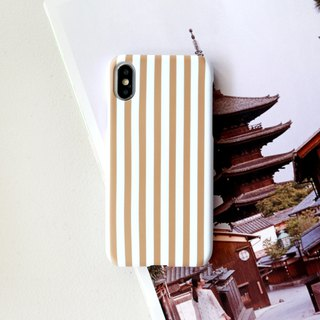 Coffee stripe phone case