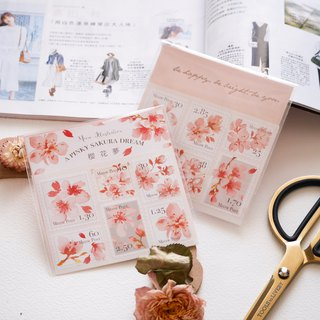 Watercolor Stamp Stickers Set - Sakura Dream WT-029