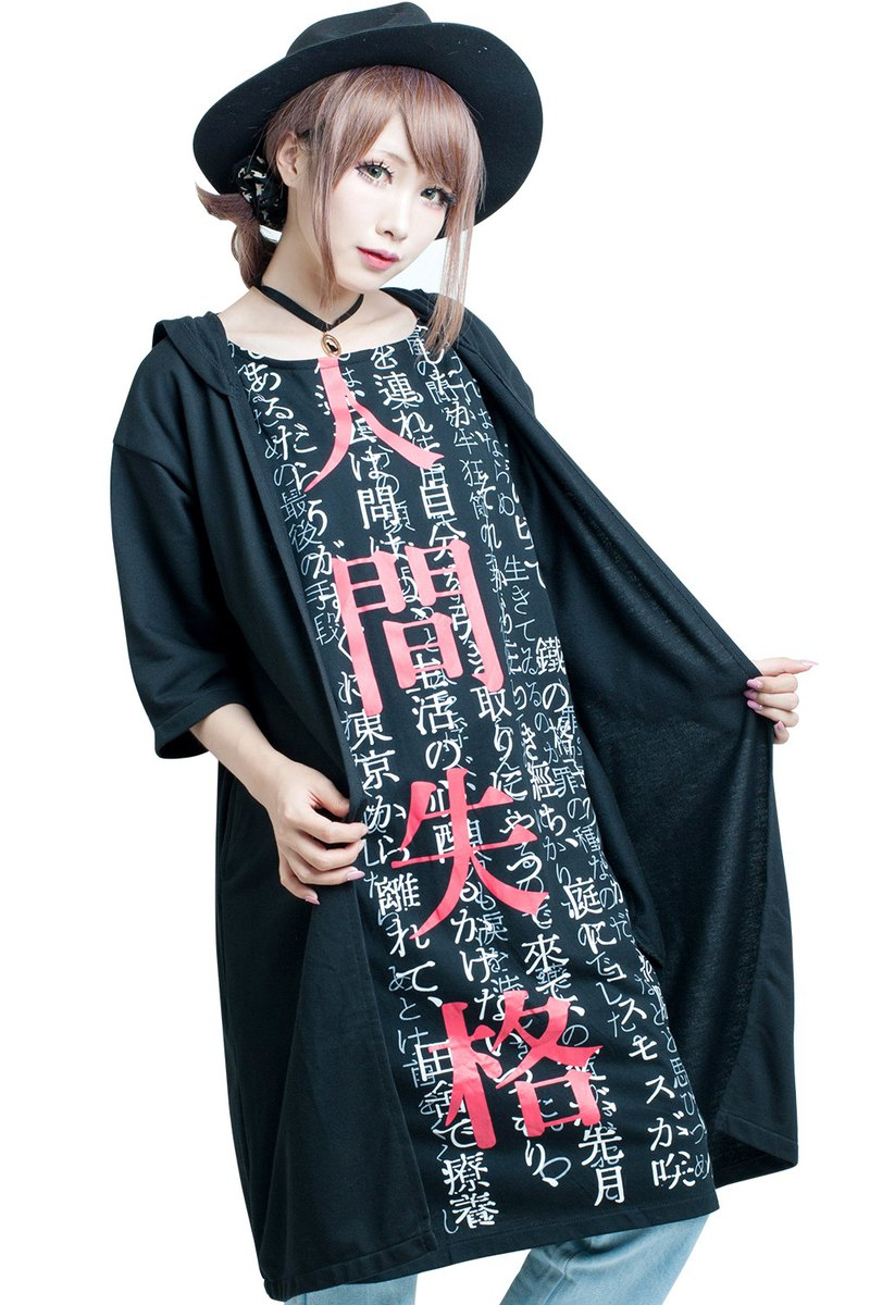 street punk Stray Dogs railway kanji handscript layered look hoodie【JNC0234】