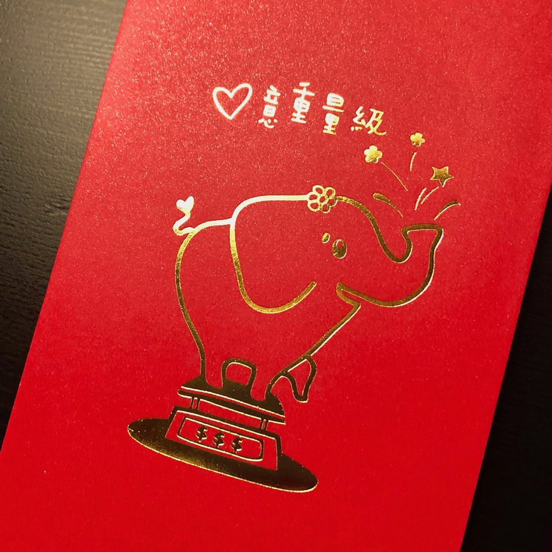 Heart heavyweight elephant Philharmonic single red bag hot stamping red bag 10 into