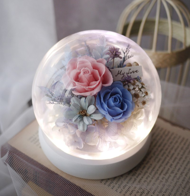 MyLove non-withered glass cover night light wedding day Valentine's Day birthday new home (handwriting can be changed)