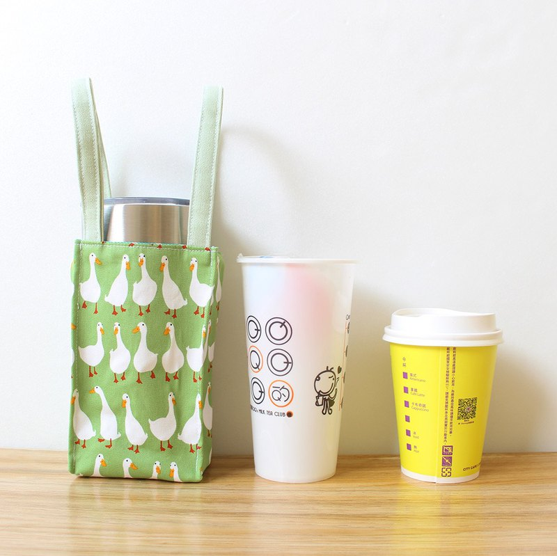 Goose goose drink bag (large) green cup bag ice tyrant cup bag