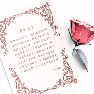 【Finished product ❤ ︎ ❤ ︎ declaration of love ❤ ︎ ❤ ︎】 original handmade leather custom # Declaration of Love # 1 wedding wedding hand-sewn vegetable tanned leather Italy made in Hong Kong