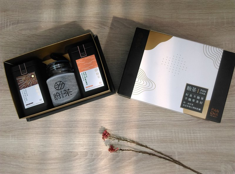 [Hope] Jin Yu-edge tea gift box