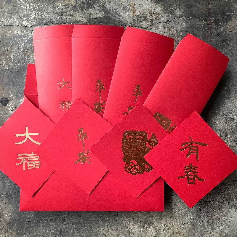 Chinese New Year 8 treasure bags greeting card Spring Couplets & Red Envelopes
