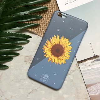 Sunflower Two Tone :: sunflower collection