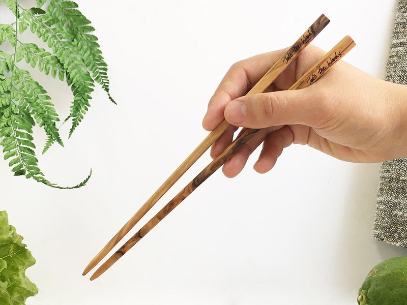 Olive wood chopsticks - Chinese chopsticks -23 cm