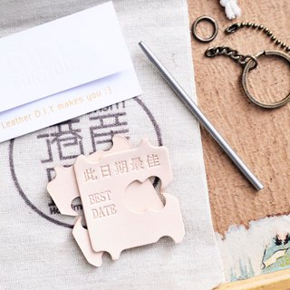 Best Leather Keyring Material Pack for this date BEST DATE Italian vegetable tanned lettering