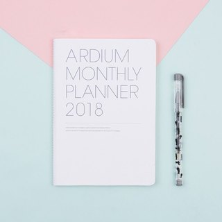 2018 ARDIUM MONTHLY PLANNER Calendar / Account - Pure white