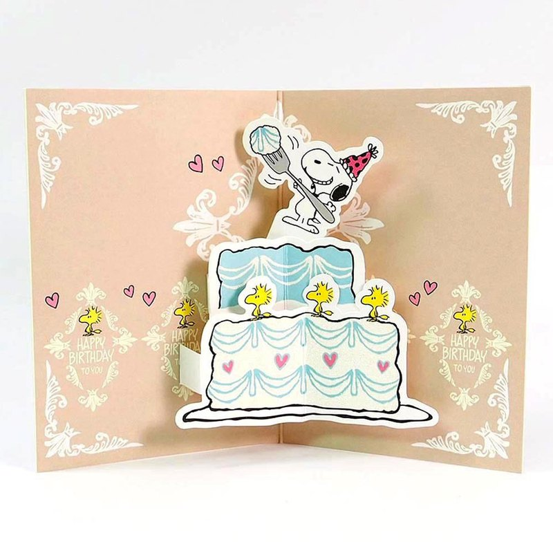 Snoopy Aqua Blue Cake [Hallmark-Peanuts Snoopy - Card Birthday Blessing]