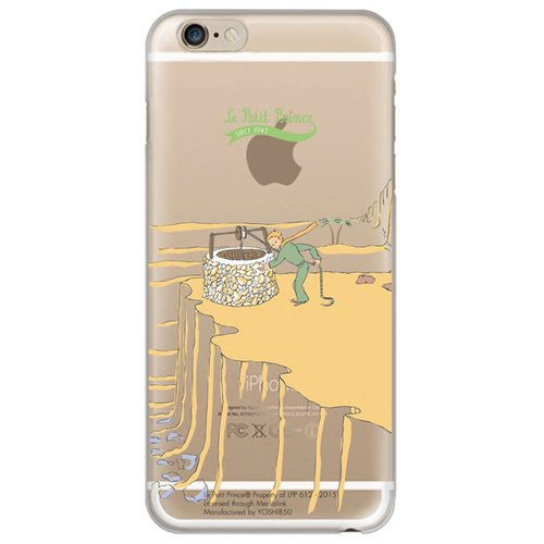 "Air cushion protective shell - Little Prince Classic authorization: [Let] beautiful desert wells ""iPhone / Samsung / HTC / ASUS / Sony / LG / millet / OPPO"""