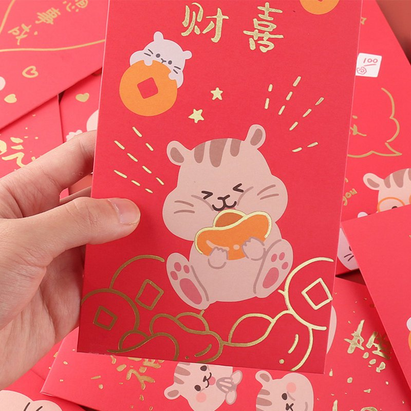 Letter of lovers red envelope <ratbao blessing> Year of the Rat 2020 New Year Spring Festival hot stamping cute hamster blessing