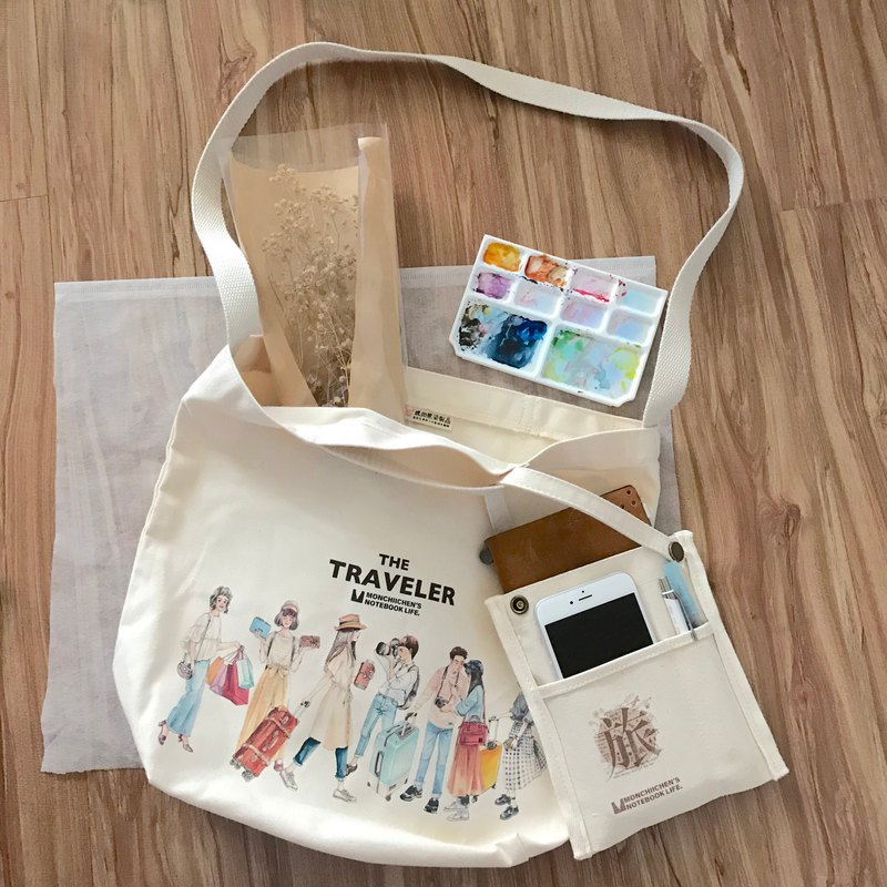 Shoulder + portable canvas bag