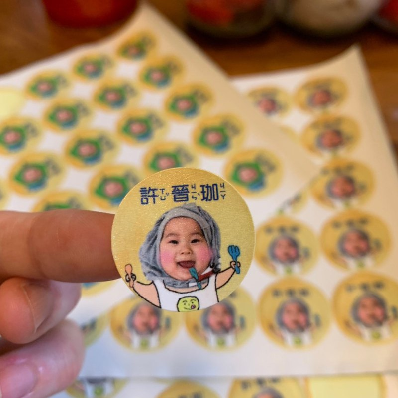 Hanju's wool. Customized name sticker name stickers (round, square)
