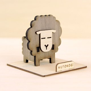 Calm little sheep x handmade wooden mobile phone holder mobile phone holder wedding small things exchange gifts MUTOKOGI