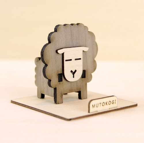 Calm sheep x handmade wooden mobile phone holder, iphone and various cell phones are applicable, wedding gifts, exchange gifts MUTOKOGI