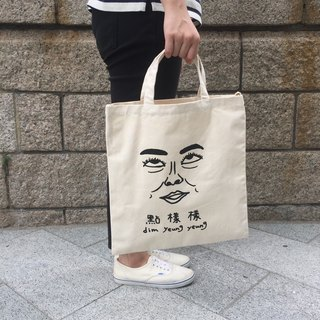 3 Way Tote Bag | dim yeung yeung 8/8