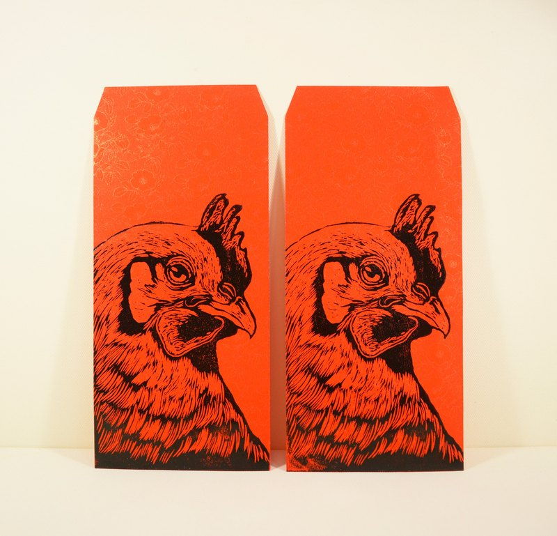 Red envelopes printed version - Chicken (2 in)