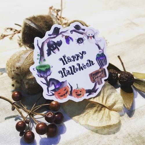 Handwritten Scribbled Leaf Stickers - Happy Halloween