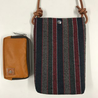 Hand-woven cloth phone bag