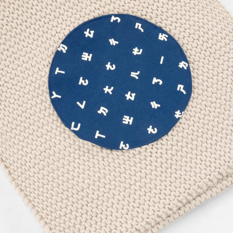 Taiwan's phonetic symbol pocket knit scarf - new beige