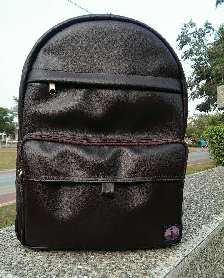 Engraved after popular backpack (handmade) trademark has been registered