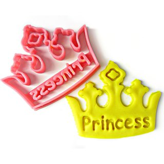 Custom Crown Tiara Cookie Cutter, Personalized with Your Princess Name, 2 sizes