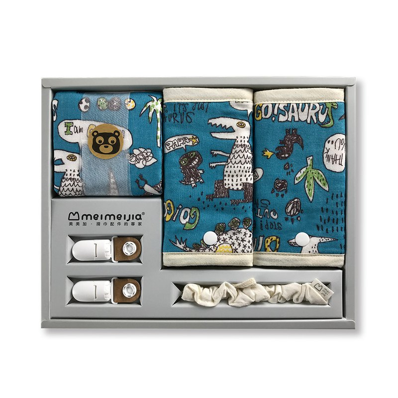 Saliva Pad Gift Box_Crazy Doodle Hand (Blue)