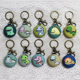 Macaron key ring _ small dinosaur series