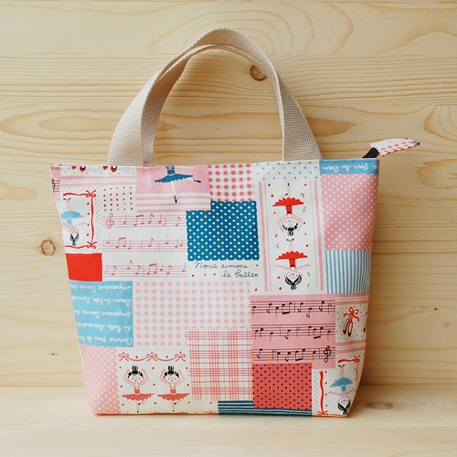 Ballet girl zipper bag