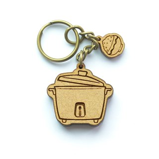 Wooden key ring - Rice Cooker