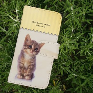 【All models compatible】 Free shipping 【notebook type】 kitten sits sitting kittens smart case