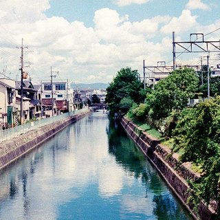 Film Photography Postcard - Japan Series - Kamo River in Kyoto