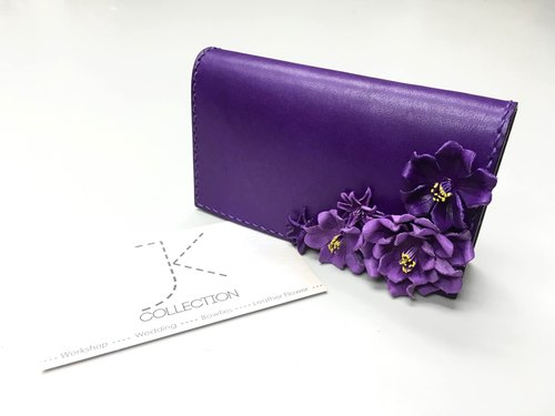 Elegant purple leather version Sakura Card Box
