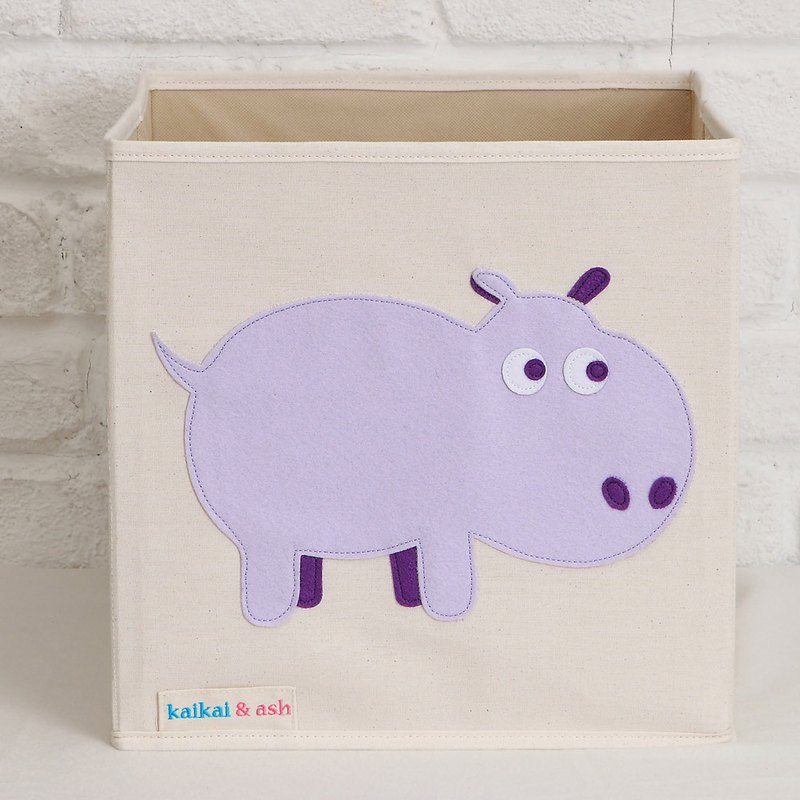 Happy Hippo - Toy Storage Box (Pull Ring)