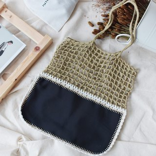 Brown-Black Gradia Crochet Bag