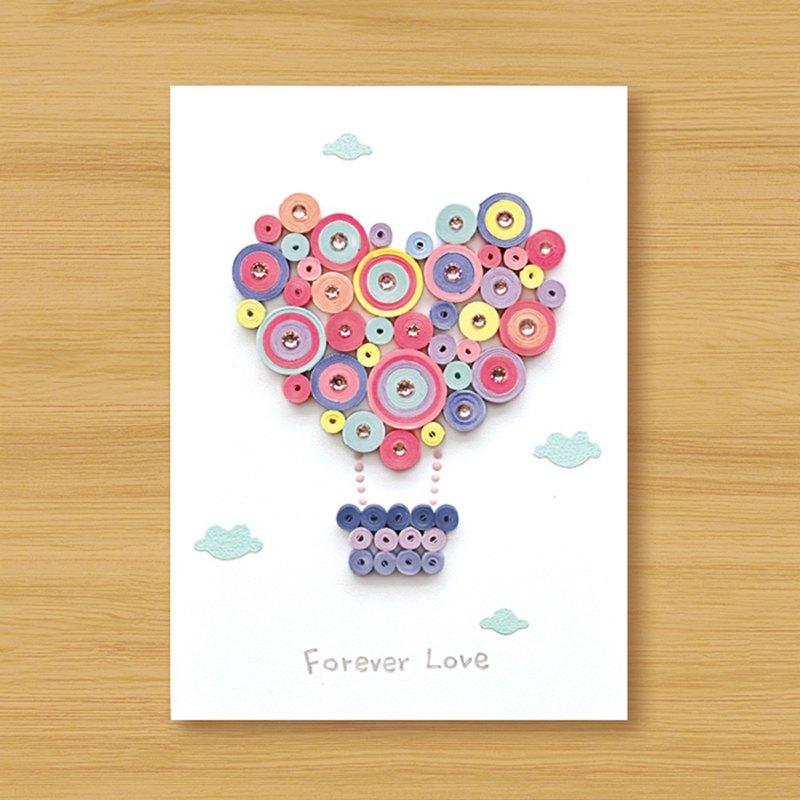 ( 2款供選擇 ) 手工捲紙卡片 _ 幸福愛熱氣球 - 情人卡