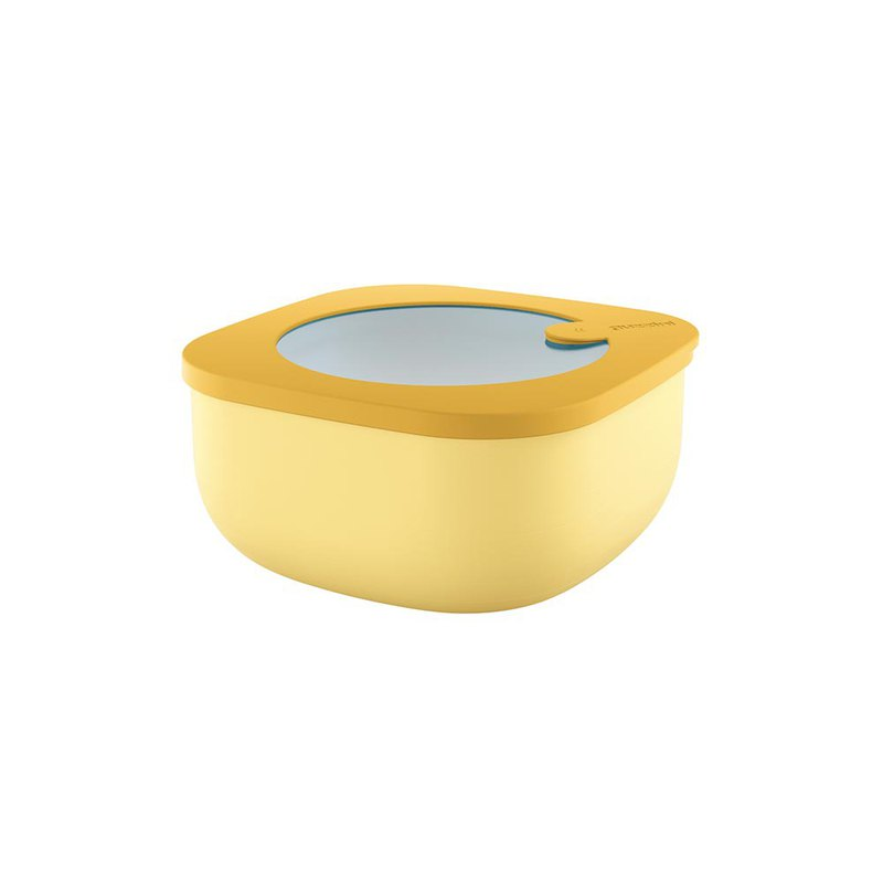 975 ML universal storage box - goose yellow (shallow / medium)