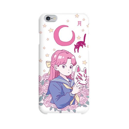 White Moon - Mobile Phone Case