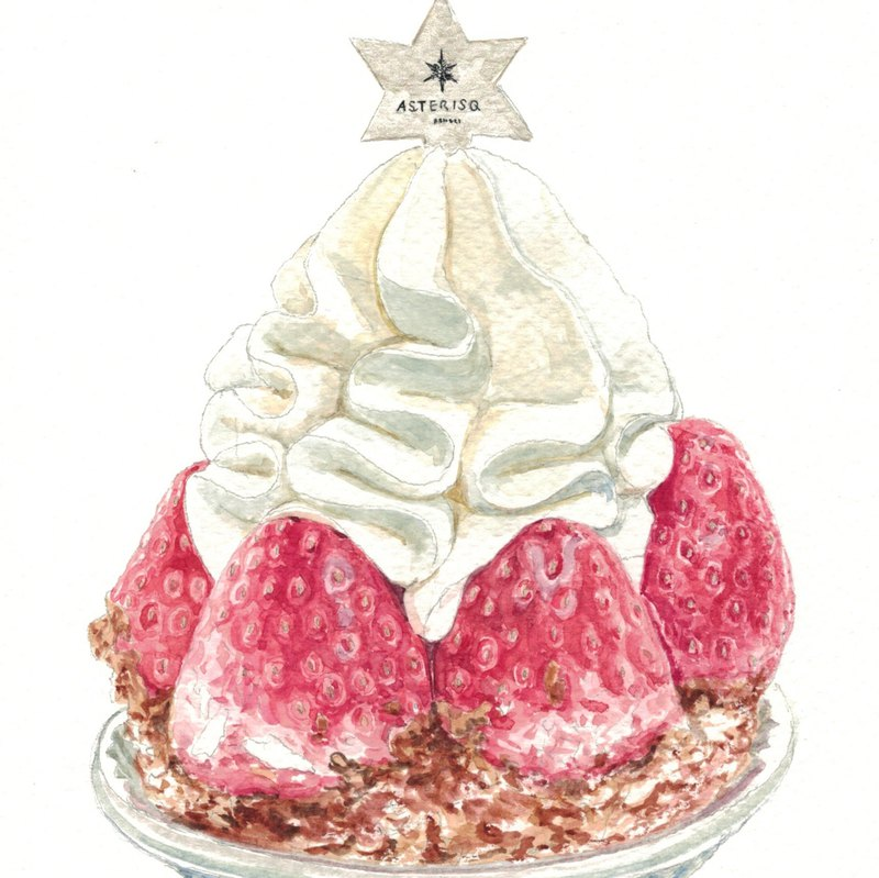 Original Watercolour Painting (A5) - Strawberry and cream tart