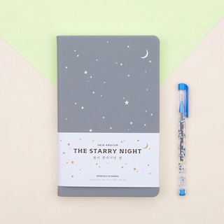 The Starry Night Calendar / Account - Gray