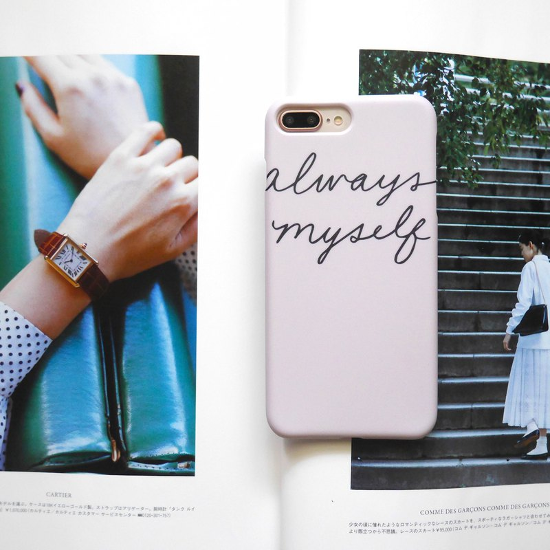Always myself phone case