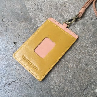 Leather ID Card Set - Yellow