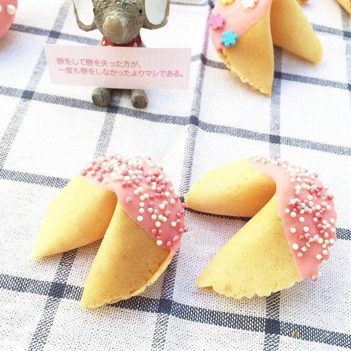QUOTES wedding custom fortune cookies pink strawberry chocolate flavor