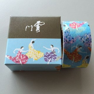 [Cloud Gate Dance Theatre Cultural & Creative Items] and paper tape - Shabana flower fly (ZCA04002)